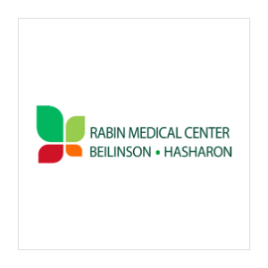 Rabin Medical Centre - Beilinson Hospital