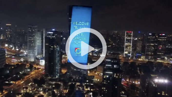 At its official inauguration, the Azrieli Sarona Tower lit up the night with amazing video projection on the surface of the new building. Now the tallest structure in Israel, it was built according to a unique geometrical layout which makes it appear like it is spinning on its axis.