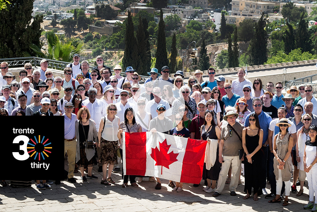 Members of the Toronto Symphony Orchestra during their tour to Israel.