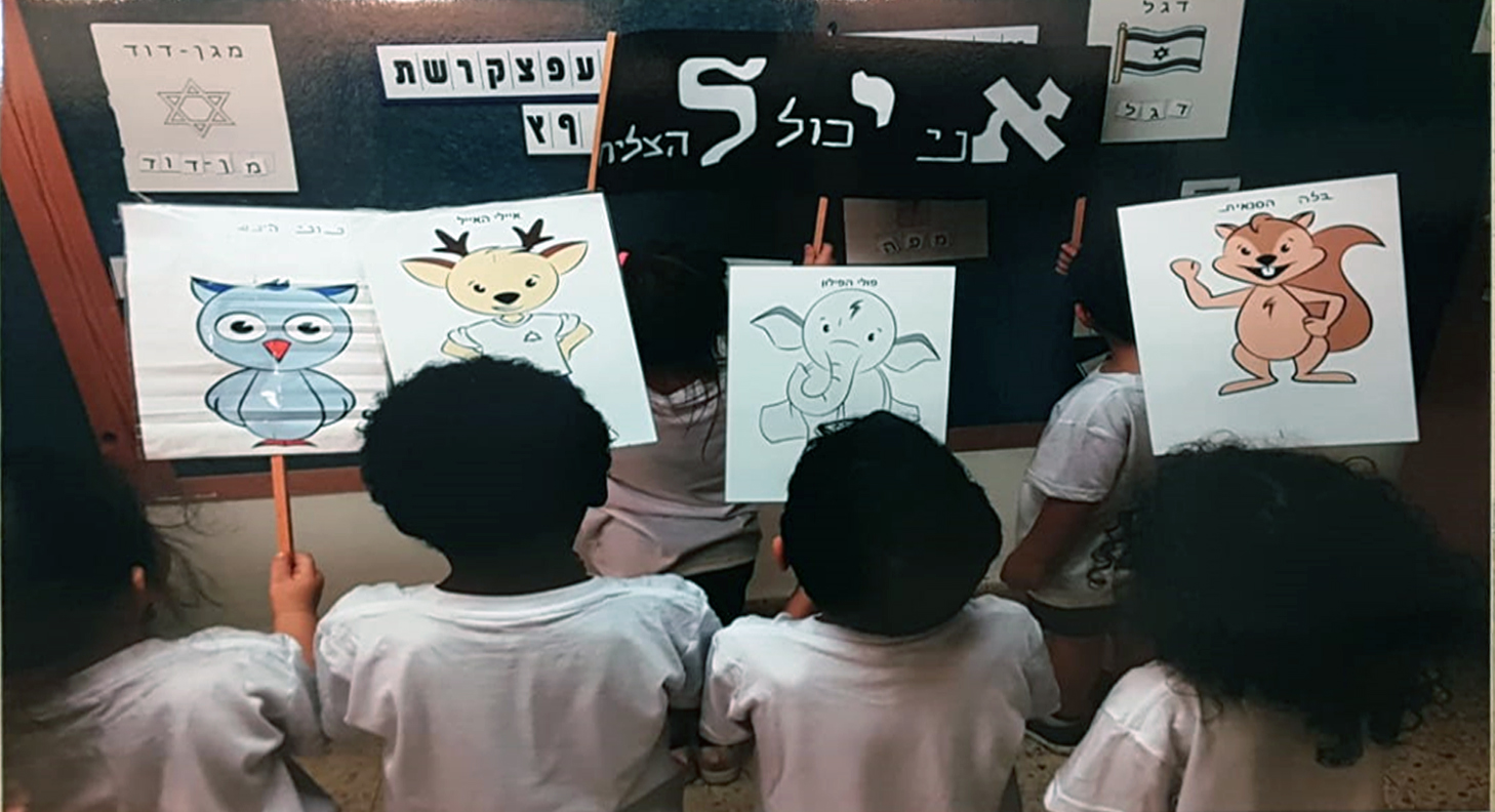 Children study cartoon animals, part of the ICS program to help them reach their full educational potential, regardless of their abilities.