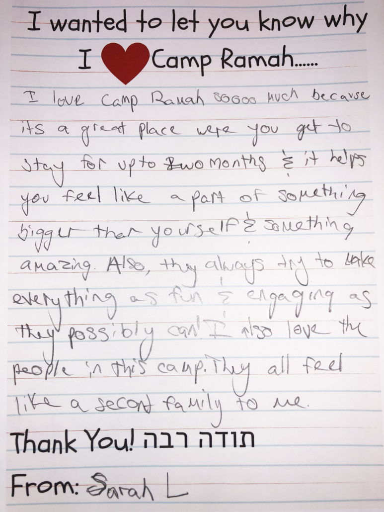 Letter from a camper at Camp Ramah.