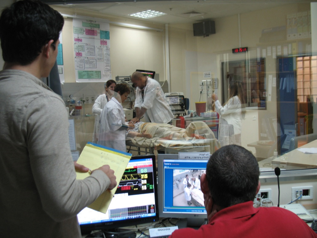 MSR, the Israel Center for Medical Simulation - Team Training - Resuscitation