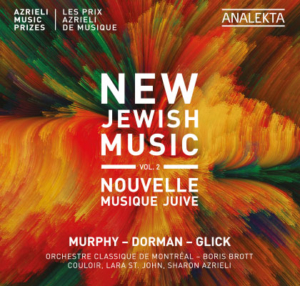 Azrieli Music Prizes New Jewish Music Vol. 2